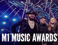M1 Music Awards церемония награждения