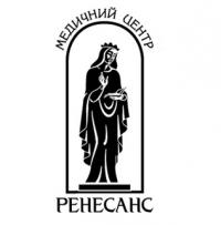 Ренессанс медицинский центр