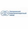 Запорожский электроаппаратный завод отзывы