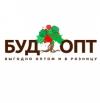 БудОпт интернет-магазин отзывы