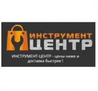 Инструмент центр интернет-магазин