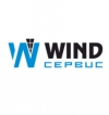 Компания Wind-service
