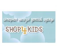 shop4kids интернет-магазин