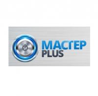 Master-plus интернет-магазин