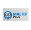 Master-plus интернет-магазин отзывы