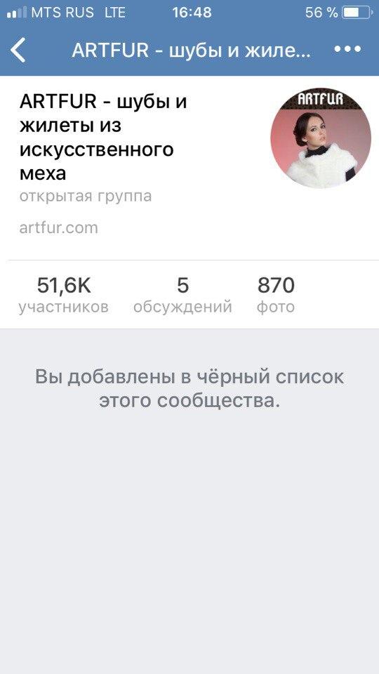 Интернет-магазин artfur.com.ua - К отзыву чуть ниже