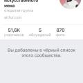 Отзыв о Интернет-магазин artfur.com.ua: К отзыву чуть ниже