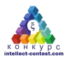 Intellect-contest Конкурс Созидательного Интеллекта