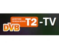 t2-tv.com.ua интернет-магазин тюнеров