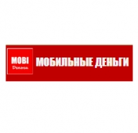 mobi-dengi.com мобильные деньги