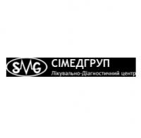 ООО Симедгрупп (Сімедгруп)  клинический лечебно-диагностический центр