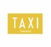 Такси 837 отзывы