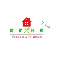 Кухня 7 км интернет-магазин