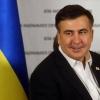 Задержание Саакашвили в Киеве отзывы