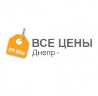 dp.vseceni.ua все цены Днепр