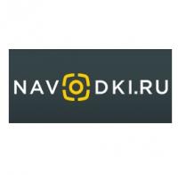navodki.ru система поиска в сфере закупок