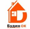 Компания «БудинОК»