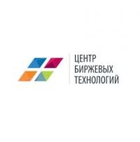 Центр биржевых технологий (ЦБТ)