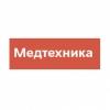 MEDTECHNIKA интернет-магазин