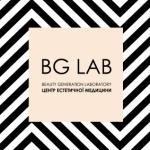 Центр Эстетической Косметологии BG LAB отзывы
