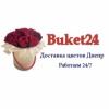 buket24.dp.ua доставка цветов отзывы