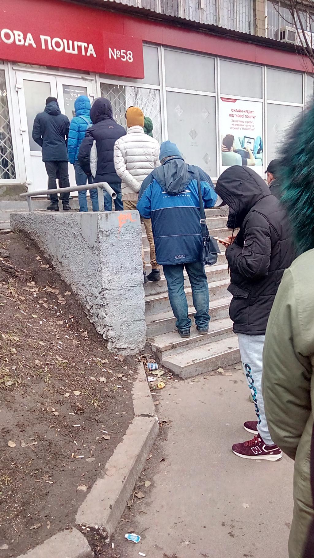 НОВАЯ ПОЧТА (Нова Пошта) - Отвратительная работа Новой почты