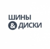 shiny-diski.com.ua интернет-магазин отзывы