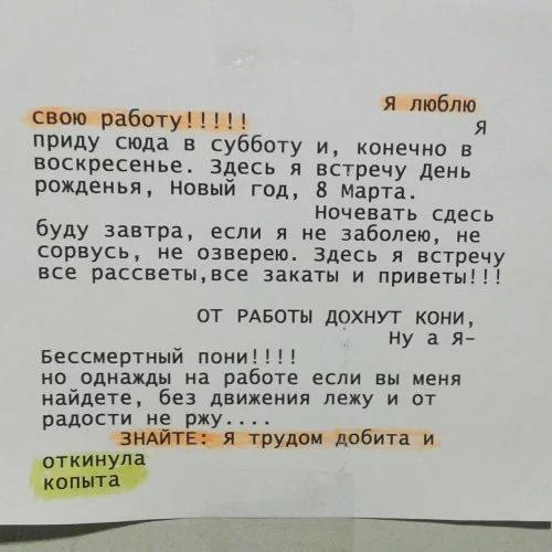 НОВАЯ ПОЧТА (Нова Пошта) - Нова пошта рулит