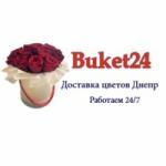 buket24.dp.ua доставка цветов