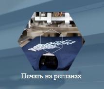 Компания печати Simprint - Отличное качество печати по минимальной цене.