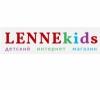 lennekids.com.ua магазин детской одежды