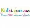 Kidsi.com.ua интернет-магазин