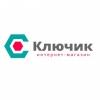 Ключик интернет-магазин