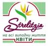 Strelitzia-flowers магазин цветов отзывы