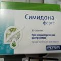 Отзыв о Симидона - препарат для лечения климакса: Симидона помогла пройти испытание менопаузой