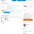 Отзыв о BlaBlaCar: Блаблакар сайт маршрутчиков