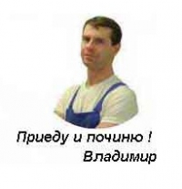 vashelectric.cc.ua срочный вызов электрика Харьков