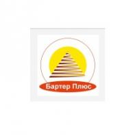 Бартер Плюс оптово-розничный магазин