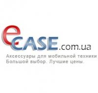 ecase.com.ua интернет-магазин