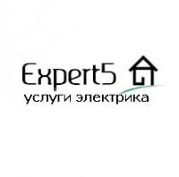 Expert5 услуги электрика