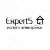 Expert5 услуги электрика отзывы