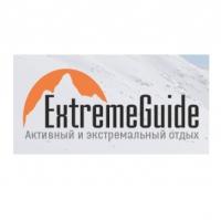 Туристическая фирма ЭкстримГид