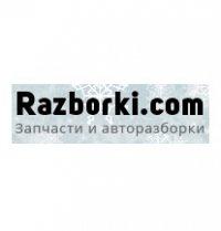razborki.com запчасти и авторазборки