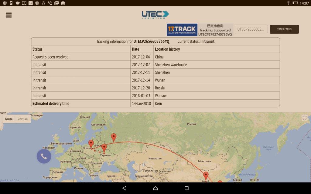 UTEC - Логистика поражает. Вы на оленях везете посылку UTECP2656605255YQ???