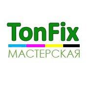 Сервисный центр TonFix