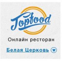 Topfood онлайн ресторан