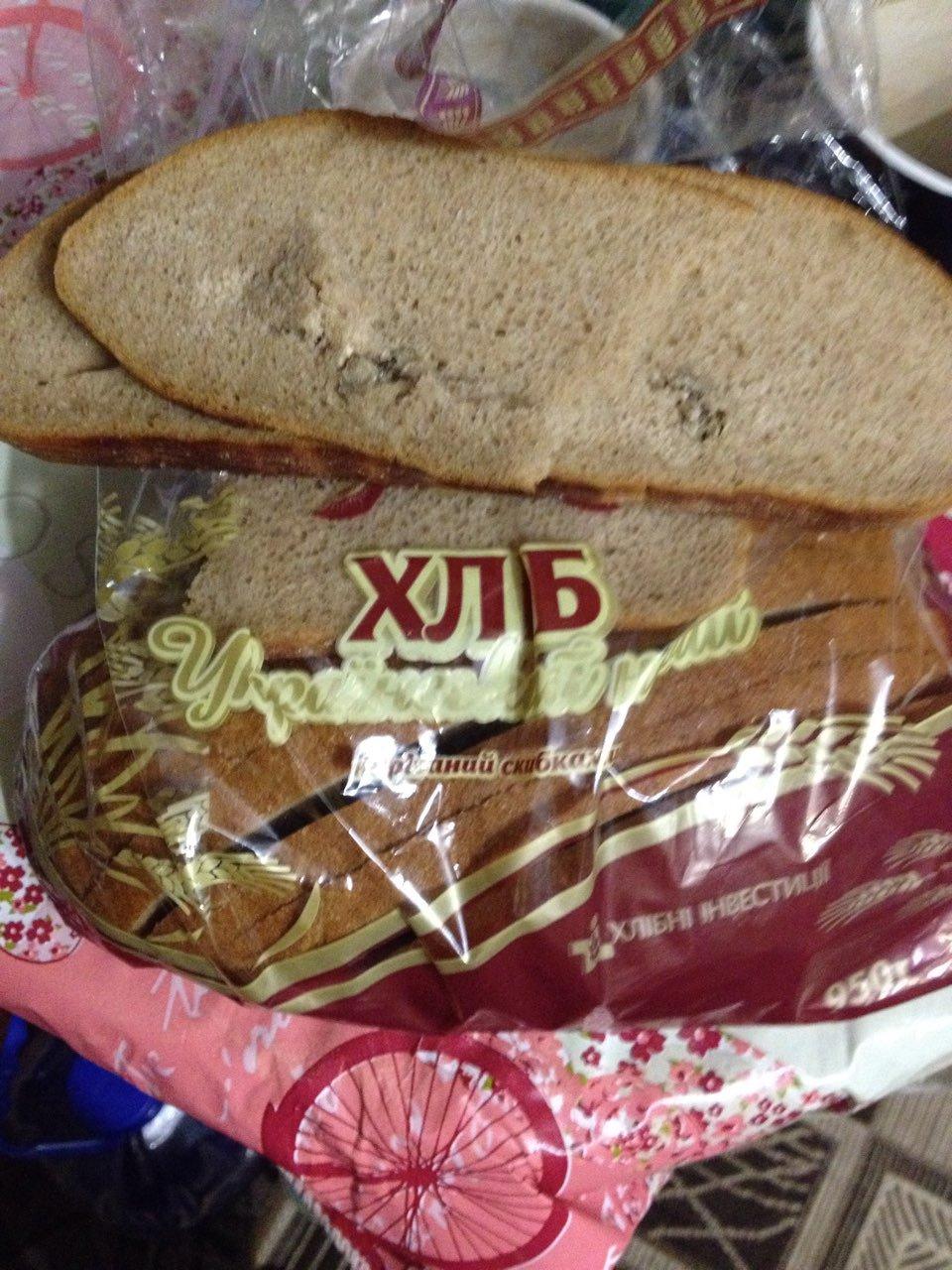 Хлеб ТМ Цар хліб - цар хлеб