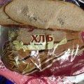 Отзыв о Хлеб ТМ Цар хліб: цар хлеб
