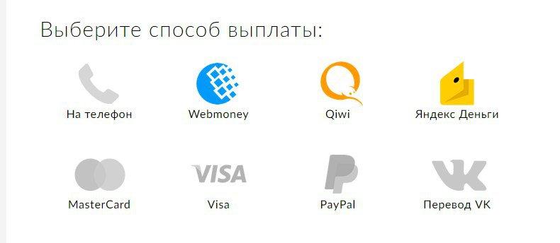Cash4brands - Cash4brands