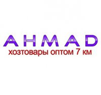 ahmad.od.ua интернет-магазин